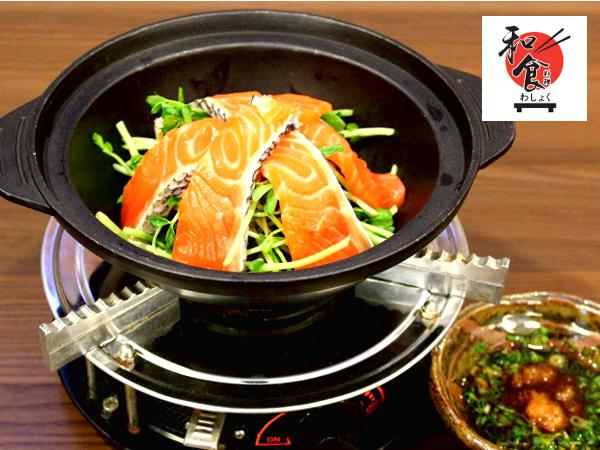 RM19 for Salmon Tooban @ Washoku Don(Worth RM25)