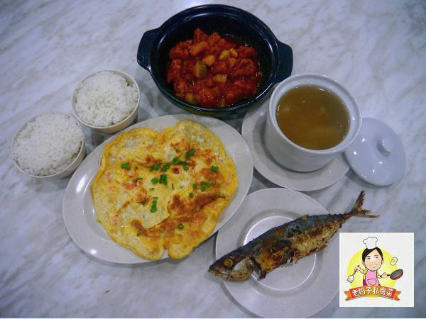 RM11.90 for Special Set Meal @ ??????(Worth RM15.90)