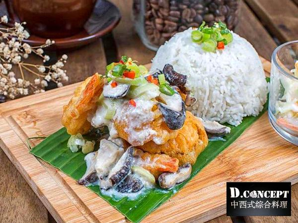 10% OFF for ALL Main Courses @ D.Concept