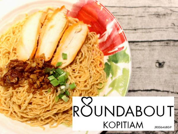 10% Off ALL Items on The Menu @ Roundabout Kopitiam