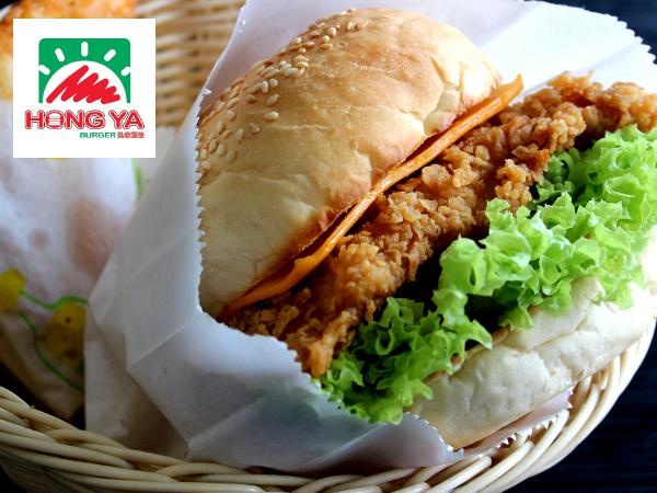 15% OFF Total Bill @ Burger Hong Ya