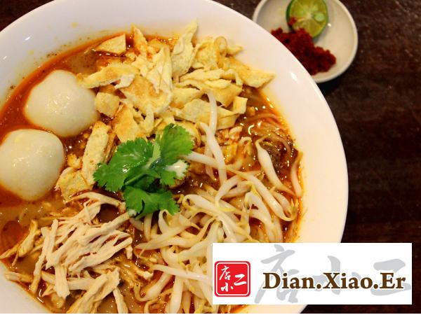 20% Off ALL Items on The Menu @ Dian Xiao Er Cafe