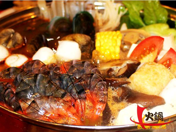 10% off Steamboat & BBQ Buffet @ V Love Hot Pot