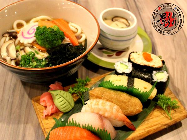 Get a 50% Off Selected Set Meal @ Kage Sushi