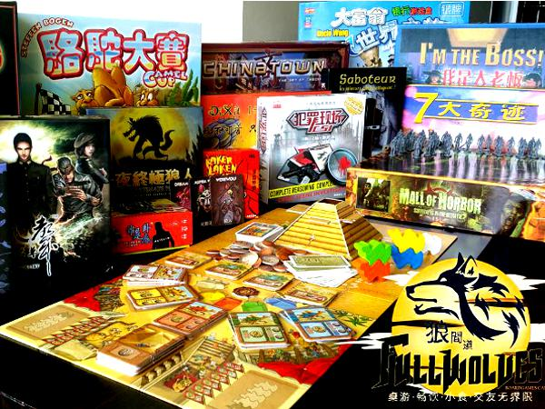 RM72 for 8 Pax Package @ Fullwolves Boardgames Cafe (worth RM144.10)