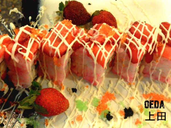 20% off : ALL Sushi & Sashimi on the Menu
